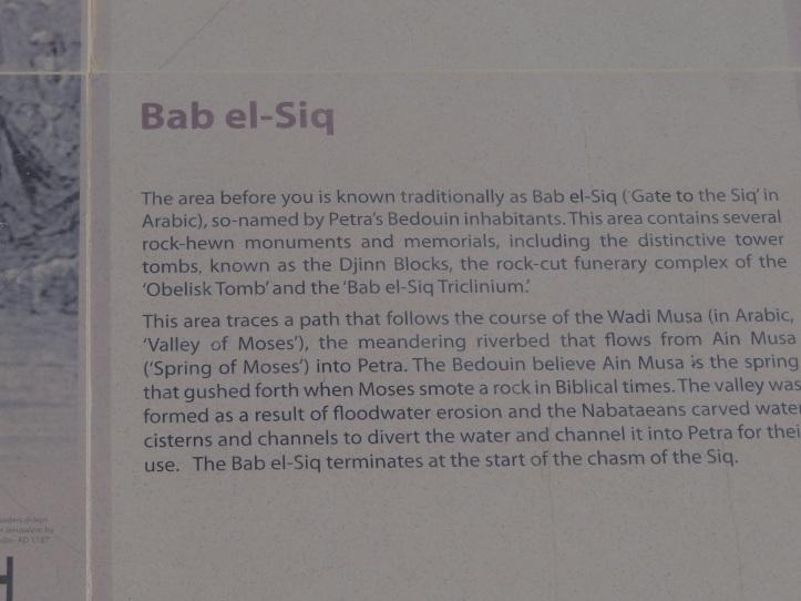 2011 Jordan Petra 0018 Bab el-Siq sign 01