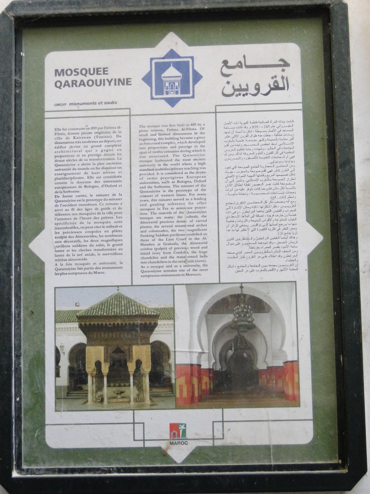 2011 MO Fes Karaouiyine Mosque 09