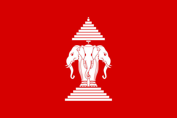 900px-Flag_of_Laos_(1952-1975).svg