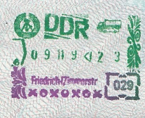 DDR entry