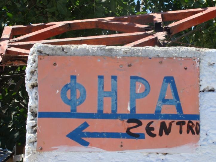 Greece Santorini 112